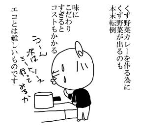 06264.jpg