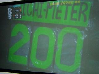 2009-09-14itiro-4.jpg