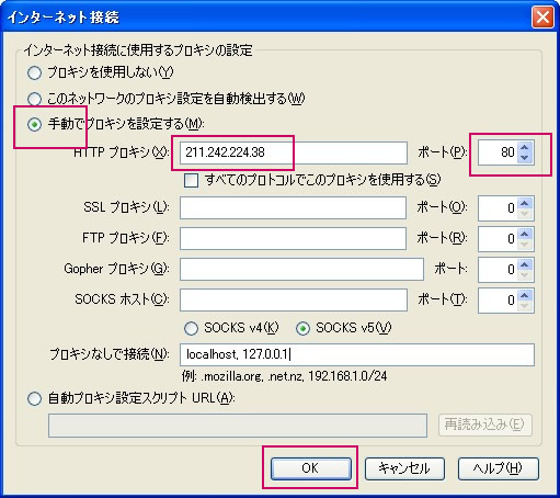 pandoraTP005.jpg