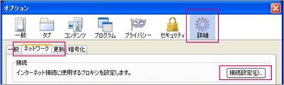 pandoraTP006_20091011000134.jpg