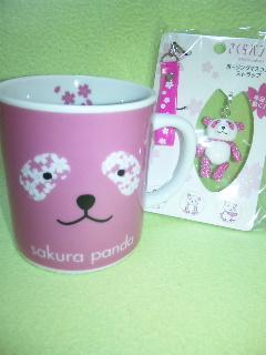 sakura_panda-goods.jpg