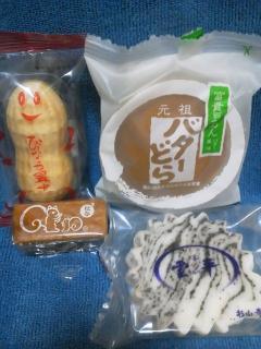 sweets_isetan1.jpg