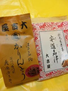 sweets_jin.jpg
