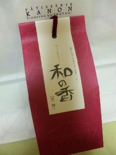 sweets_kanon.jpg