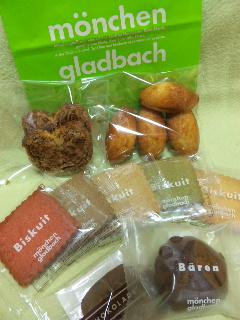 sweets_monchengladbach.jpg