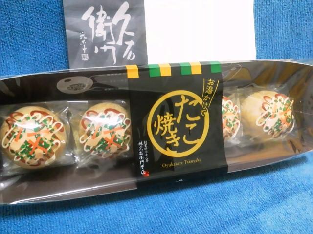 sweets_oyukaketetako4.jpg