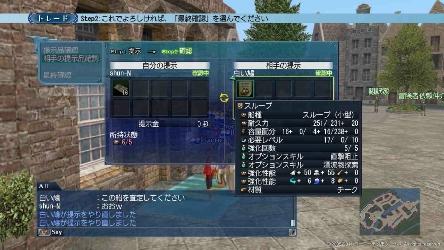 100411_022108.jpg