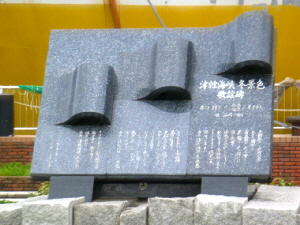 P5270035.jpg