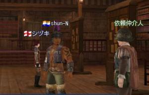 kinnkyou_convert_20100525121735.jpg