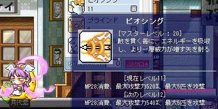 5体攻撃!b