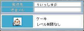 ぅぃ宅配・w・