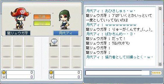 協力者・w・