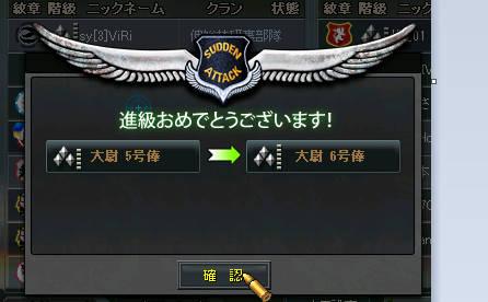 bdcam 2011-02-02 20-13-23-583