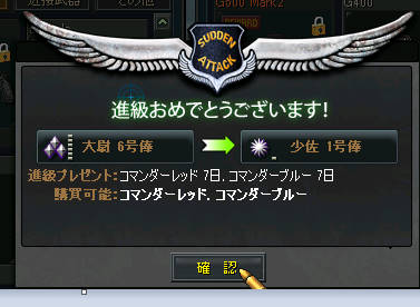 bdcam 2011-03-04 19-06-03-809