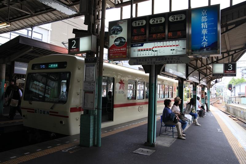 叡山電車に乗って