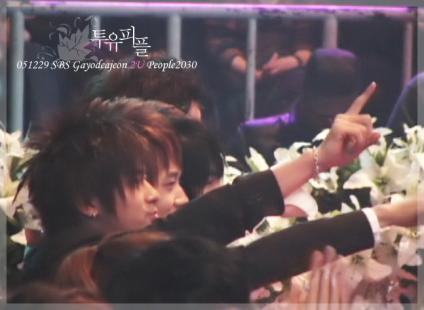 20051229 SBS Gayo 13