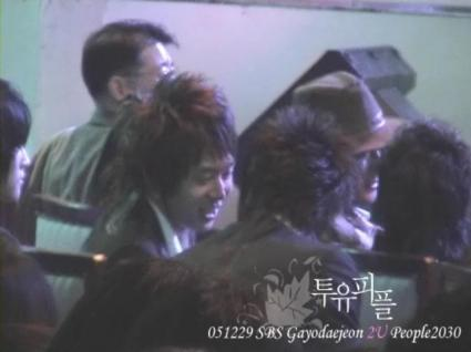 20051229 SBS Gayo 02