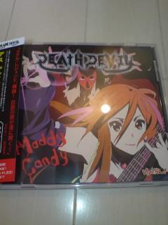 deathdevil