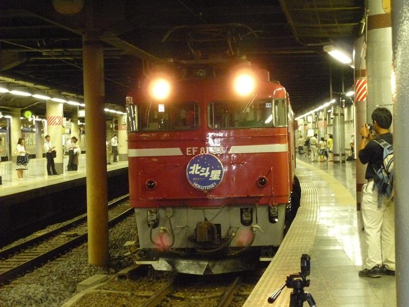 2009-12-18-01