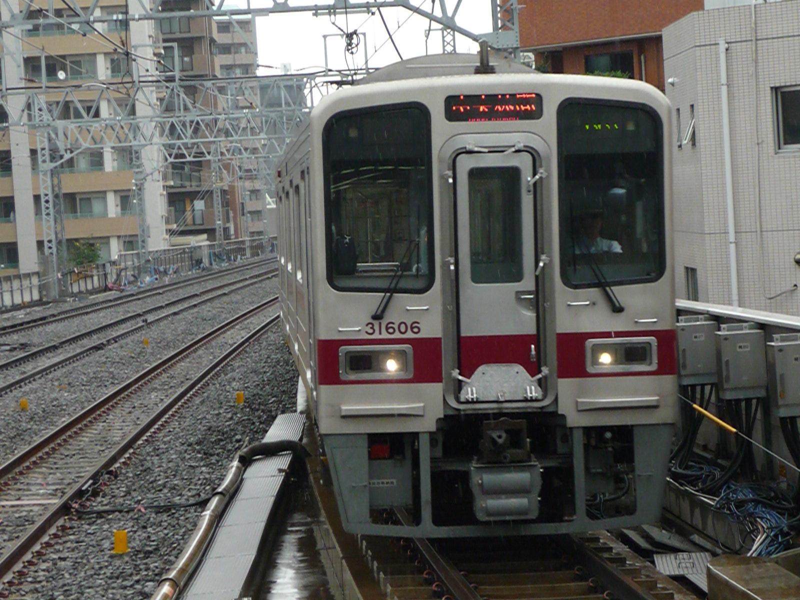 2009-09-30-02