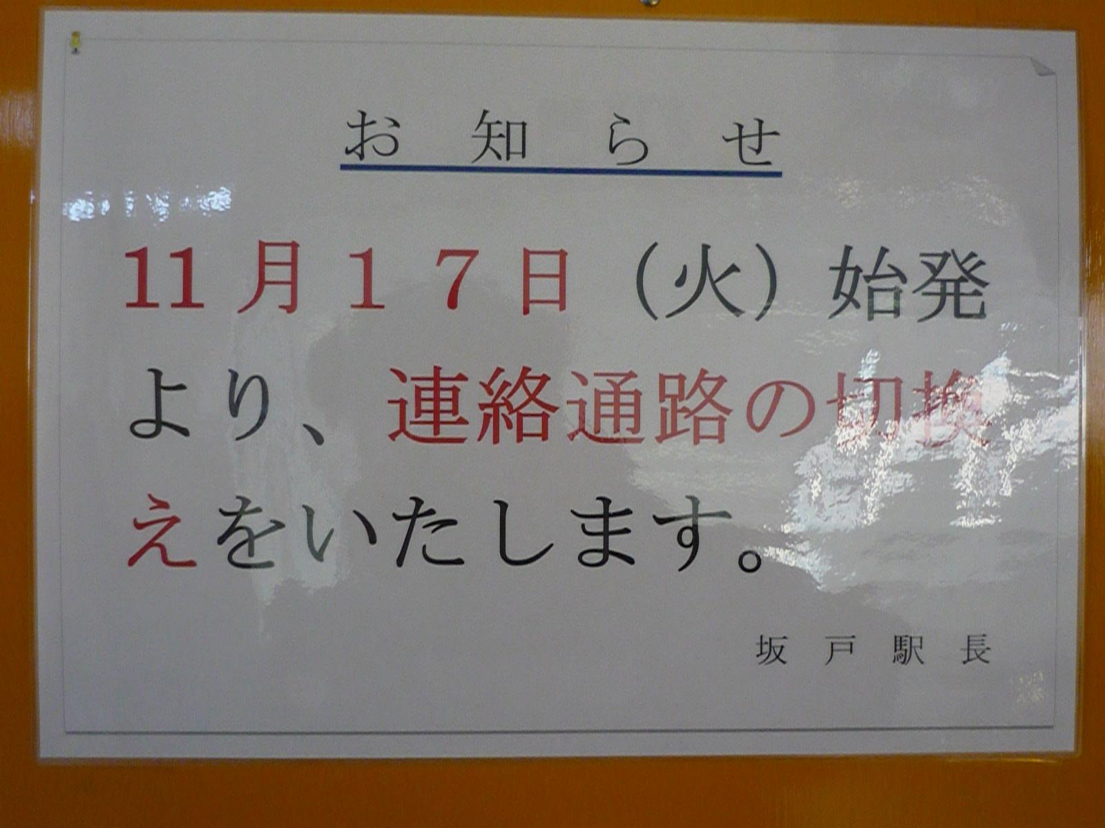 2009-10-30-03