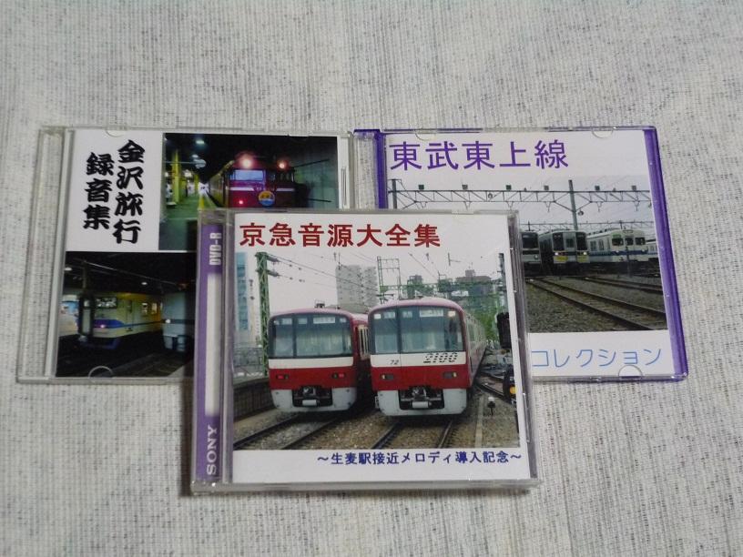 2010-01-29-03