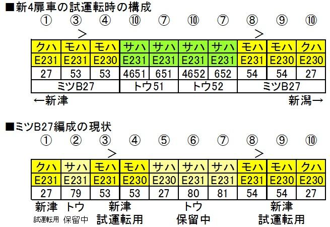2010-01-31-04