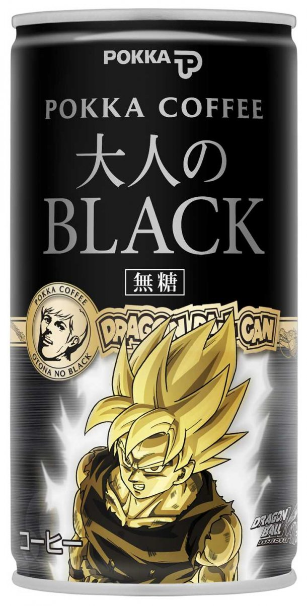 DRAGON BALL CAN BLACK_goku