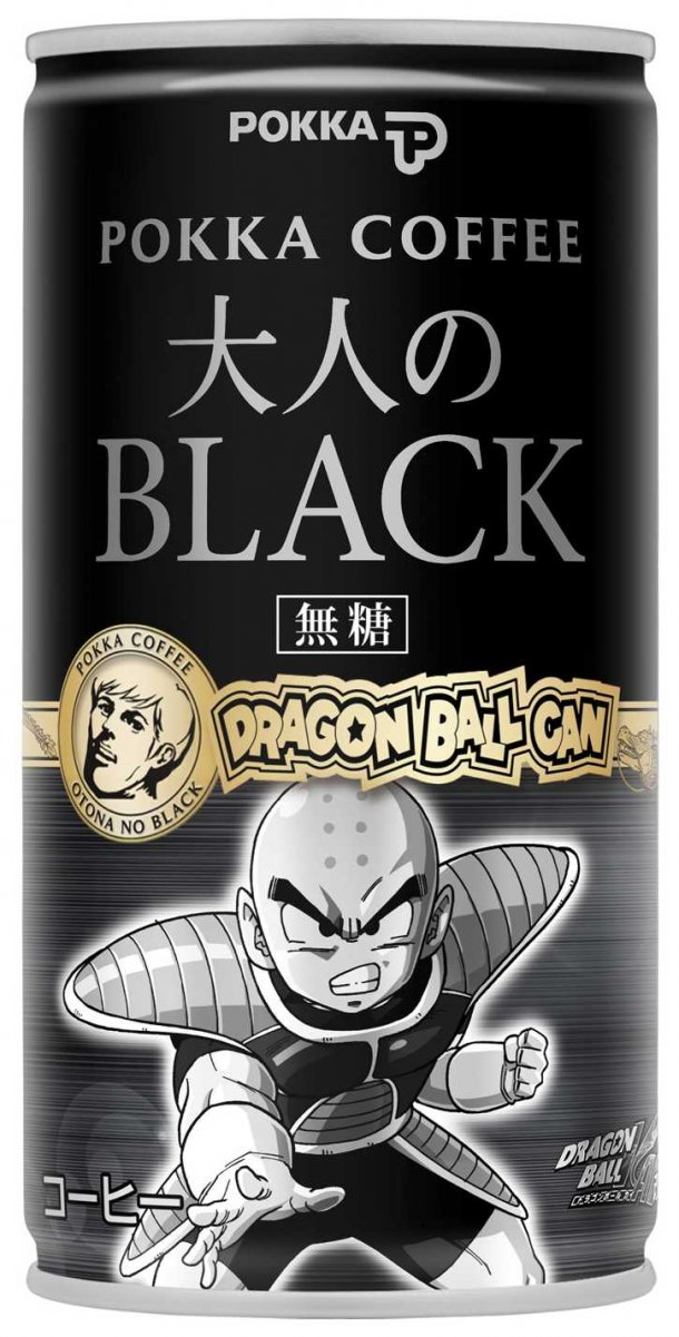 DRAGON BALL CAN BLACK_kuririn