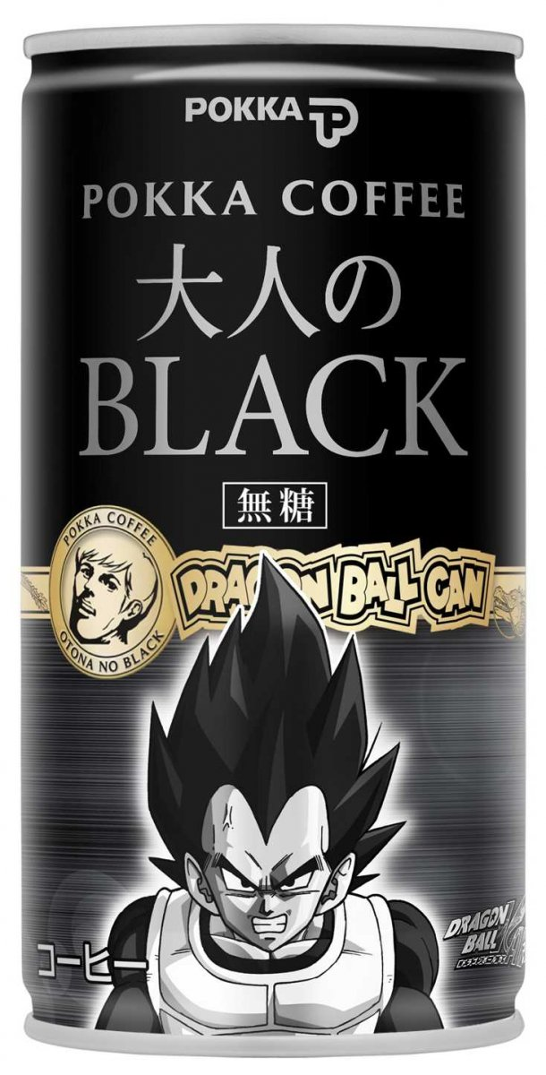 DRAGON BALL CAN BLACK_vejita