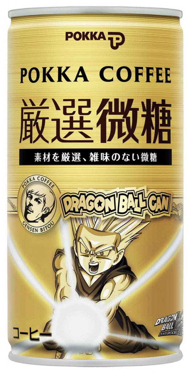 DRAGON BALL CAN_bito_gohan