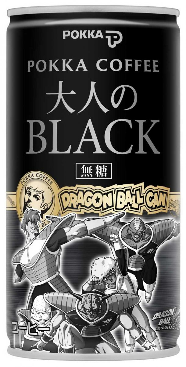 DRAGON BALL CAN_BLACK_ginyu