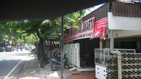 2010.バリ島35