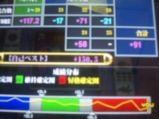 DVC00001_convert_20100303005907.jpg