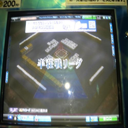 DVC00012_convert_20091102214516.jpg