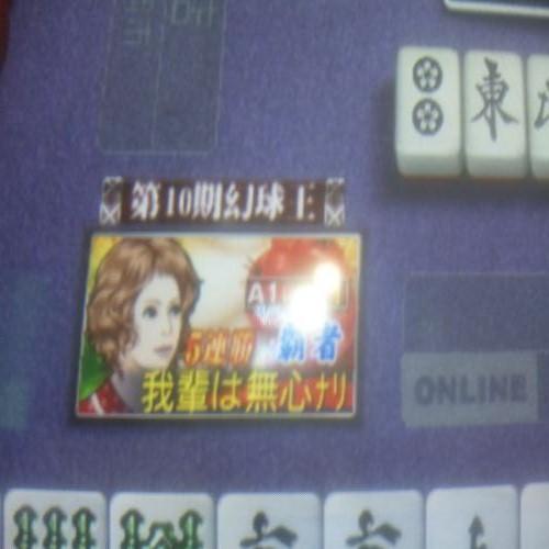 DVC00054_convert_20100501005146.jpg