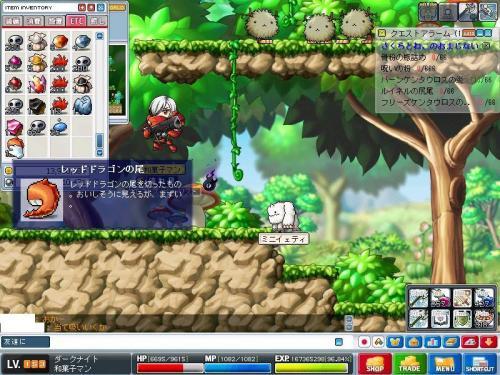 Maple091020_174355.jpg