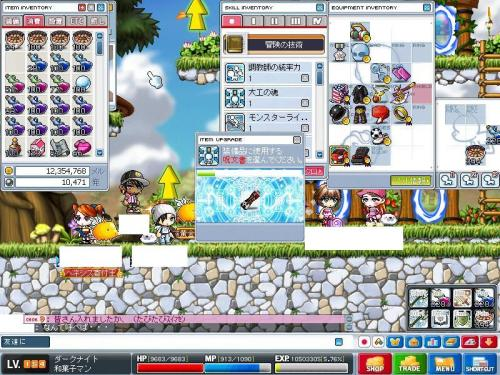 Maple091020_213403.jpg