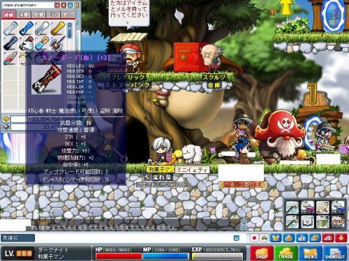 Maple091020_213635.jpg