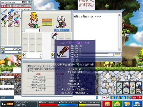 Maple091021_004902.jpg