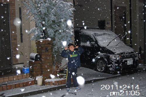 2011-2-14(2).jpg