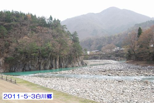 20110503takayama10.jpg