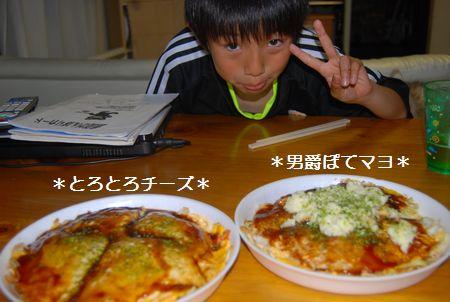 20110528(1).jpg