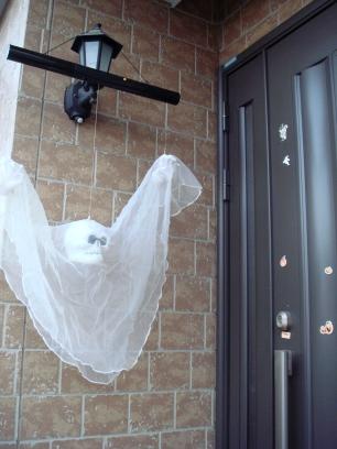 ghosttate.jpg