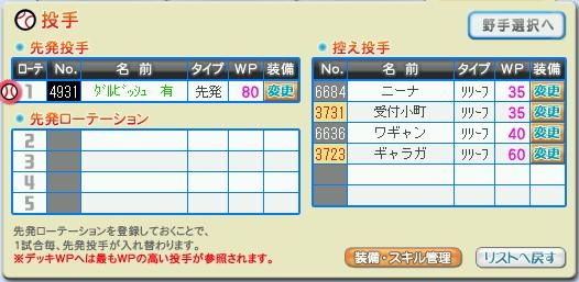 2011y08m28d_000620531.jpg