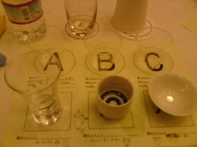 日本酒講座1