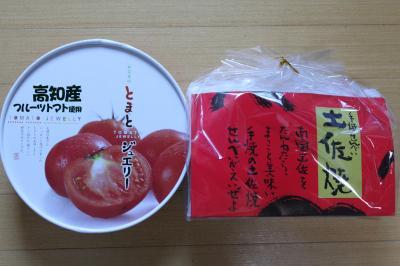 20091013-お土産 3