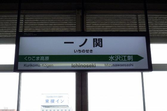 P1080211.jpg