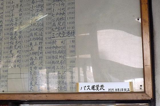 P1080530-1.jpg