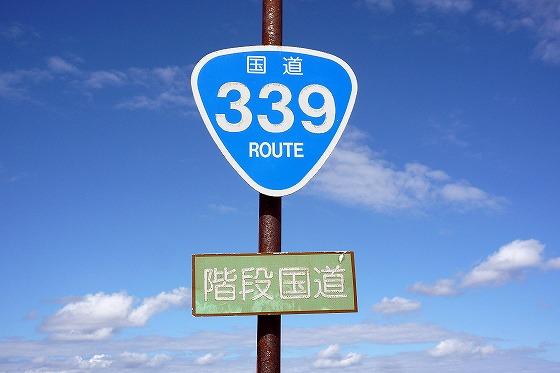 P1080558.jpg
